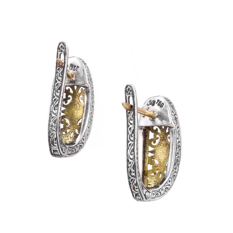 Χειροποίητα σκουλαρίκια Gerochristos με φλοράλ φιλιγκράν στοιχεία