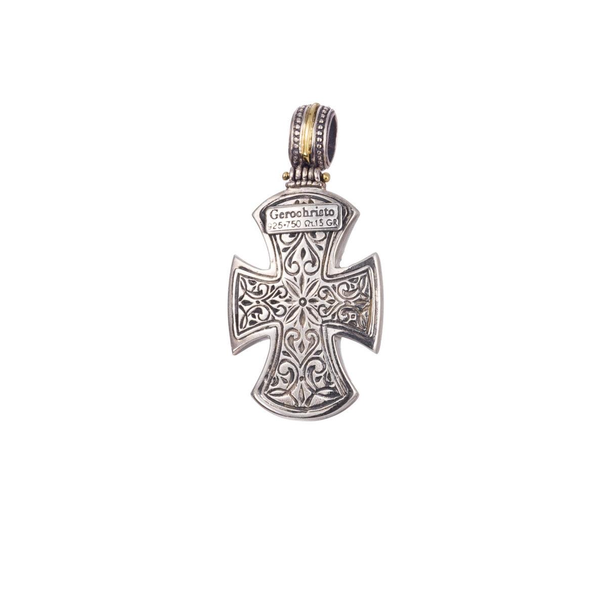 Χειροποίητος Βυζαντινός σταυρός Gerochristos διακοσμημένος με χαραγμένα φλοράλ