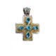 Χειροποίητος Βυζαντινός σταυρός Gerochristos με μπλέ Τοπάζια